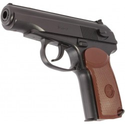 Пневматический пистолет Borner PM-X (Макаров)