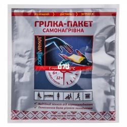 Грелка-пакет Зігрівайка (100г, 120х80х120мм), 16 часов