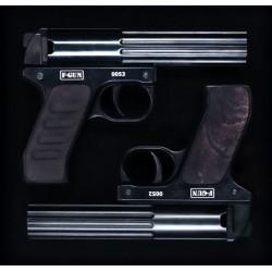 CИГНАЛЬНЫЙ ПИСТОЛЕТ (РАКЕТНИЦА) F-GUN BLACK 26,5 ММ