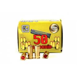 Патрон газовый Терен-3 8мм