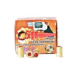 Патрон газовый Терен-3 (револьверный)