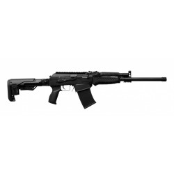 Armsan RS-S1 Black Telescopic 12/47 Tactical Barrel, в кейсe