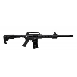 Ружье Huglu XR7 Black 12/47