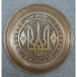Тарелка декоративная с гербом Украины