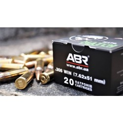 Патрон ABR M178 .308 WIN (7.62X51) MATCH BTHP / 11.53 Г, 178 GR