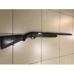 Ружье охотничье одноствольное самозарядное МЦ21-12