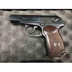 """Пистолет """"ПМР-УОС"""" кал.9 мм"""